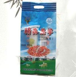 河北食品袋,河北食品袋生产厂家,河北食品袋图片