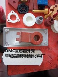 DMC互感器外壳 生产厂家 阜城县衡泰绝缘材料厂