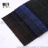 100%羊毛格子面料   毛呢布料 双面羊绒呢