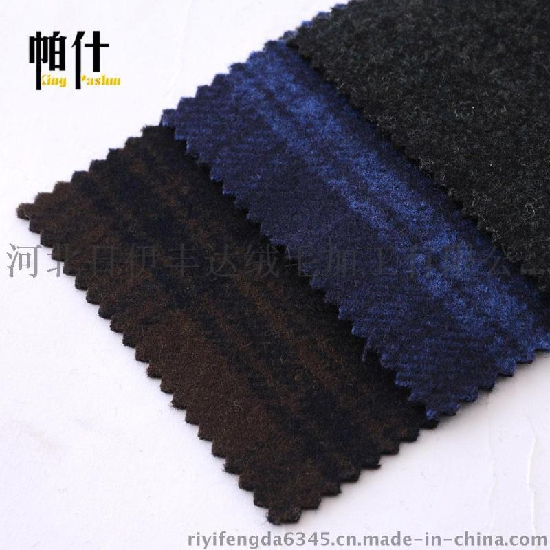 **羊毛格子面料   毛呢布料 双面羊绒呢