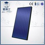 太阳能热水工程配套平板太阳能集热器-江苏夏博士【厂家直销】