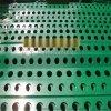 河南防風抑塵網圍欄、金屬防風抑塵網廠家、防風抑塵網安裝