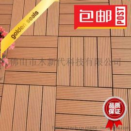 木新代300*300木塑方块地板