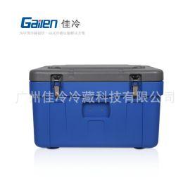 佳冷65L滚塑保温箱/医用/生鲜/蔬菜瓜果/冷藏运输箱/65升滚塑冷藏保温箱