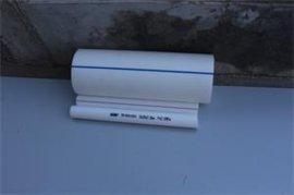 pp-r管材与管件  管材行业领跑者  行业标准