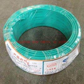 上海永进电缆(集团有限公司)铜芯电线BV-1.5