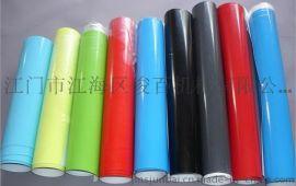 双面胶膜、低温胶带、封胶條、热熔胶條、装饰膜