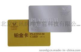 复旦芯片卡,感应IC卡,非接会员卡