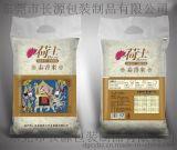 供應定做優質真空大米包裝袋,手提式大米袋,東莞太糧米業供應商,米磚包裝袋,