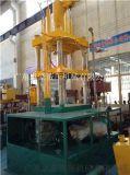 佛山拉伸成型机厂家500吨液压机三两四柱式拉伸机