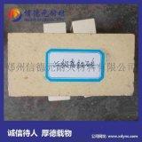 耐火砖生产厂家直销LZ—65标准二级高铝砖