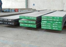h13模具钢价格_H13模具钢,h13模具钢价格,h13模具钢用途,【价格,厂家,求购 ...