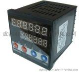 带Modbus通信协议线速度表 约图-Dytmeter