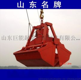 U50四绳抓斗,3立方中型四绳抓斗,配用起重机吨位:10T