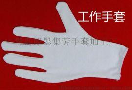 普通白棉布工作手套产品说明+报价