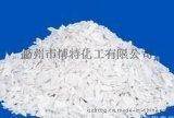 供应食品级二水氯化钙片状