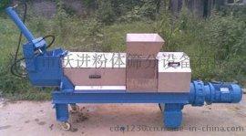 厂家供应单螺旋挤压机200型蔬菜榨汁机