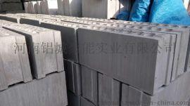 石膏空心砌块
