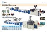 江苏联顺机械有限公司塑料PVC管材生产线