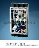 DZ15LE-100T/4P透明漏电开关