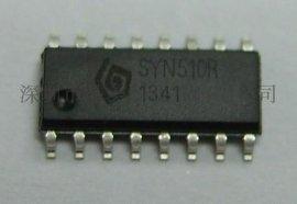 ASK/00K超外差无线接收芯片SYN500R