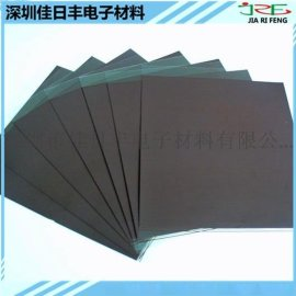 抗干扰吸波材 电子防磁贴 隔磁片