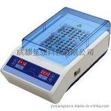 N10內毒素檢測恆溫儀