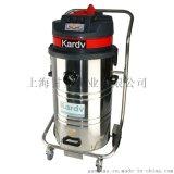 80升3600W凱德威GS-3078P可推吸塵吸水吸油粉末大功率工業吸塵器