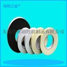 厂家优惠销售减震EVA泡棉双面胶带