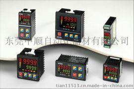 台湾阳明(FOTEK)智能温控器NT48-L