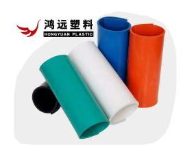 厂家直销鸿远牌pvc地板革 彩色pvc塑料软板 一件起售