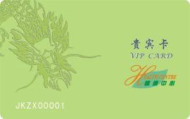 郑州会员卡制作,会员卡设计印刷,会员卡制作厂家