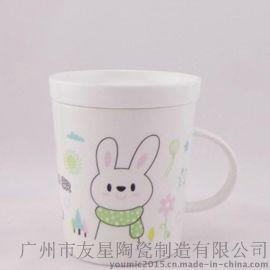 广州友星定做卡通带盖日式马克杯,时尚马克盖杯