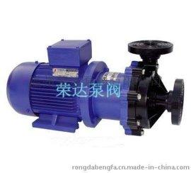 荣达CQ工程塑料磁力泵 50CQ-32 防爆磁力泵 耐腐蚀磁力泵 磁力泵