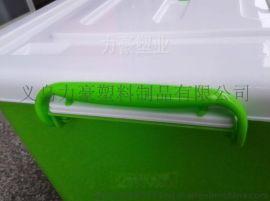 专业生产60L塑料整理箱 金华塑料整理箱 义乌塑料整理箱 富阳塑料整理箱 建德塑料整理箱 临安塑料整理箱