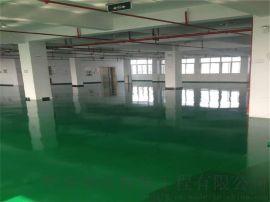 徐州铜山区电子厂环氧树脂地坪漆工程 瑞达101环氧自流平地坪