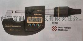 陕西西安三丰量具代理_293-100_高精度数显千分尺MDH-25M