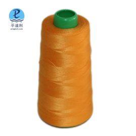 厂家批发 302涤纶高强缝纫线 服装制衣宝塔线 颜色众多 可定制颜色