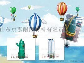 保定安泰BQW防爆潜水泵优质产品名扬天下