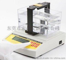 锡纯度检测仪DA-900K