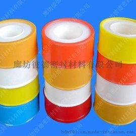 含油四氟生料带-聚四氟乙烯密封带-生料带厂家直销