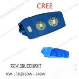 100W路燈 雙珠LED路燈價格 LED路燈參數