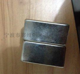 异形磁铁,大型电机磁铁,瓦型钕铁硼磁铁