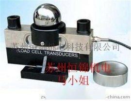 新疆柯力QS-D30T数字称重传感器