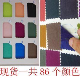 B0238# 克重190G 32S全棉单面卫衣针织面料 针织小毛圈布