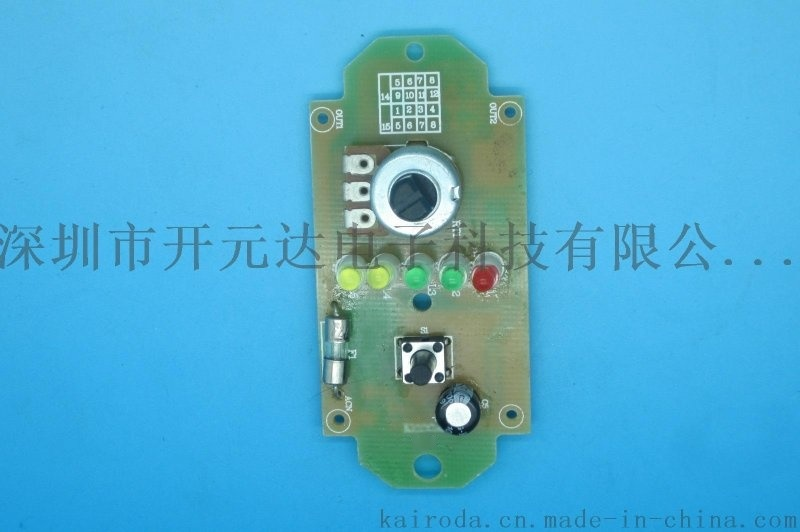 DC直流定时调温智能温度控制板PCB电路板线路板电子产品开发设计