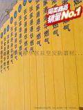管道标志桩材质+玻璃钢标志桩价格+哪家标志桩便宜