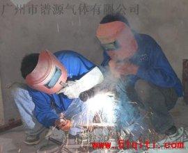 混合气 焊接保护混合气体二元混合气体 三元混合气