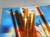 苏州吴雁电子高温管,KAPTON高温管,PI管,航空航天高温绝缘管,F46管,金色绝缘管