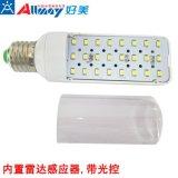 中山定制加工移动感应玉米灯,省电85%微波感应LED横插灯工厂价